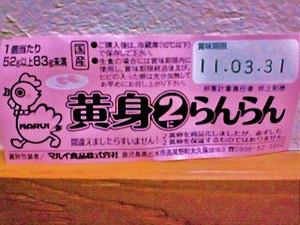 20110321012135