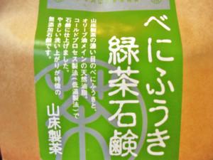 2011_0527_132301img_0028