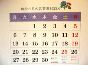 2011_0529_012833img_0014