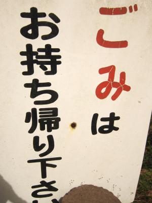 2011_0918_135253img_1380