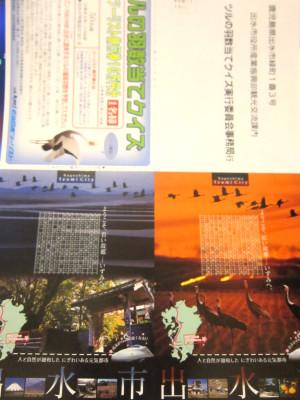 2011_1029_012312img_2691