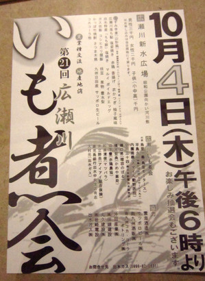 2012_0926_015754img_7588