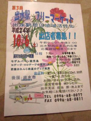 2012_0926_015800img_7589