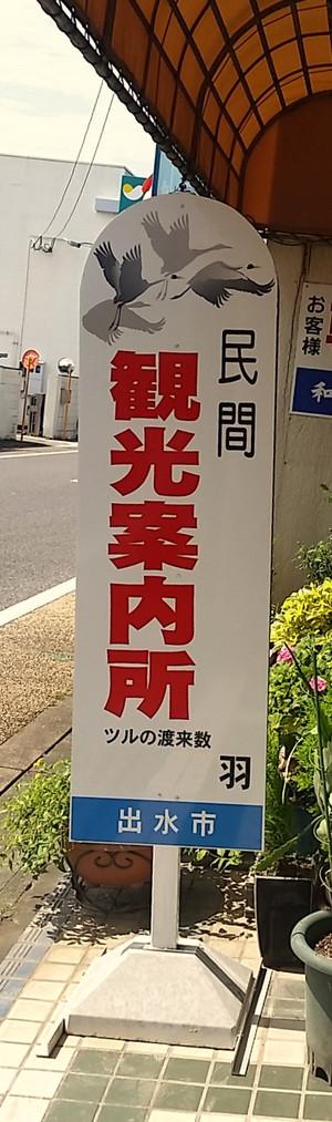 20140711_143330_2