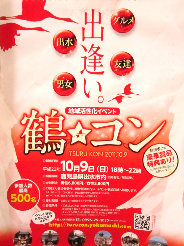 2011_0923_005417img_1558_2