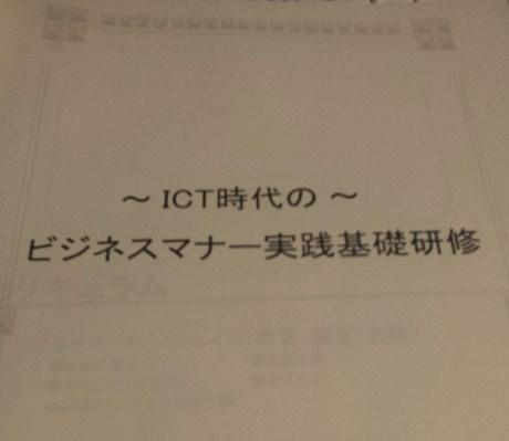 20121026_011558