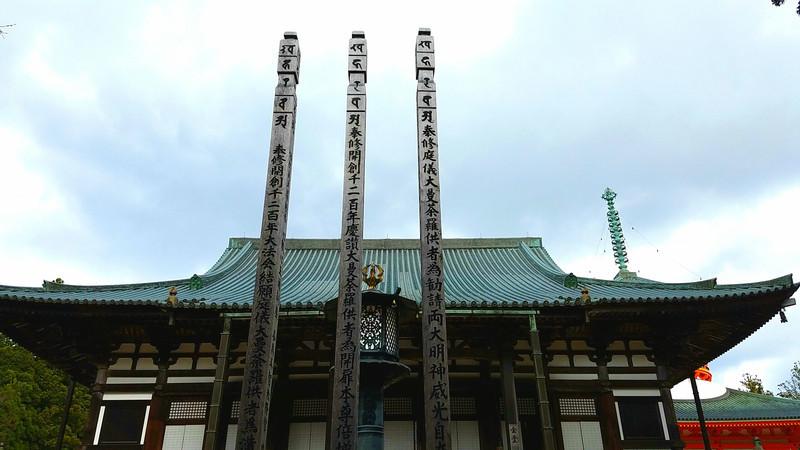 魚松さん高野山へ行くNo.2