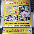 日本一‼️おめでとうございます[E:#x1F423]